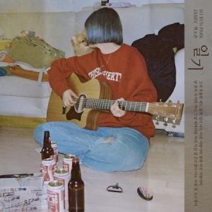 パク・ソウン / 日記 (1ST MINI ALBUM)[パク・ソウン][韓国 CD]|seoul4