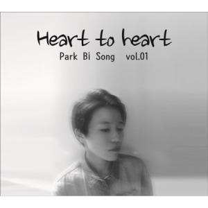 パク・ビソン / HEART TO HEART[パク・ビソン][CD]