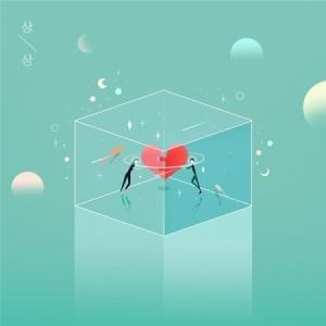 キム・ミンジ / 最初の想像(1ST EP)[キム・ミンジ][CD]