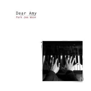 パク・ジウン / DEAR AMY(2集)[ジャズ][CD]