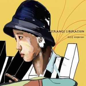 ソ・スジン / STRANGE LIBERATION (2集)[ジャズ][CD]