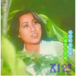 ジヨン / あなたがいるところへ(シン・ジュンヒョン作品集) [ジヨン][CD]|seoul4