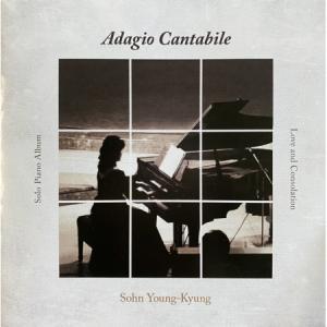 ピアニスト ソン・ヨンギョン / ADAGIO CANTABILE[クラシック][韓国 CD]