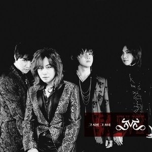EVE / IF EVE (WE WERE THERE) [EVE] [CD]
