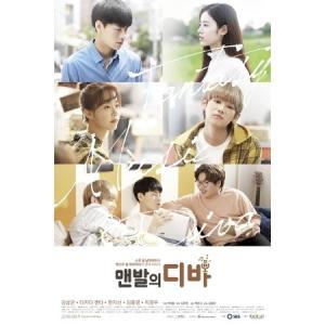 (予約販売)OST / 裸足のディーバ (SBS韓国ドラマ)[韓国版][OST サントラ][韓国 CD]|seoul4