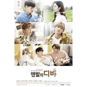 OST / 裸足のディーバ (SBS韓国ドラマ)[韓国版][OST サントラ][韓国 CD]|seoul4