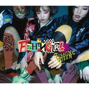 FISHINGIRLS / FISHING QUEEN (1集)[韓国 CD]|seoul4