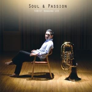 イ・ドンファ / SOUL & PASSION[イ・ドンファ][クラシック][韓国 CD]|seoul4