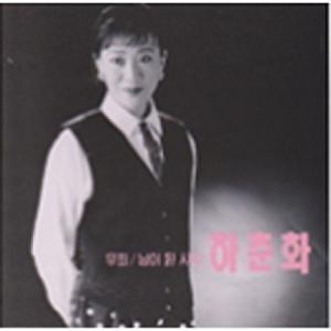 ハ・チュナ / 無罪[ハ・チュナ][トロット:演歌][韓国 CD]|seoul4