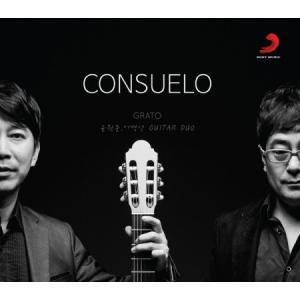 GRATO / CONSUELO[GRATO][CD]|seoul4