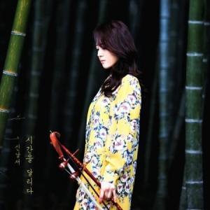 シンナルセ (SHIN NAL SAE) / 時を走る [CD]|seoul4
