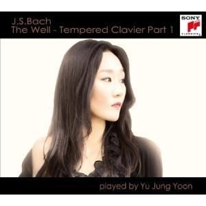 ユン・ユジョン / BACH - THE WELL-TEMPERED CLAVIER BOOK 1 BWV846-869 (2CD)[ユン・ユジョン][クラシック][韓国 CD]|seoul4