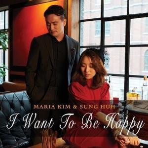 マリア・キム&ホソン / I WANT TO BE HAPPY(1集) [ジャズ][韓国 CD]|seoul4