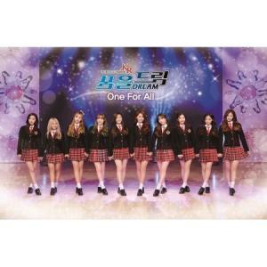 OST / アイドルマスター.KR (韓国ドラマ) [韓国 ドラマ] [OST][CD]|seoul4