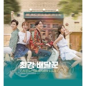 OST / 最強配達屋(KBS韓国ドラマ)[オリジナルサウンドトラック サントラ][韓国 CD]|seoul4