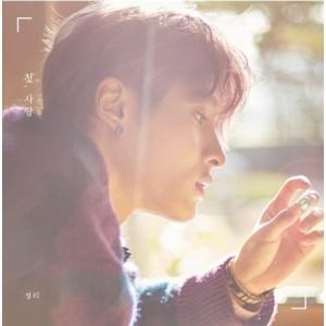 ソンリ / 初、恋 (1ST ミニアルバム)[韓国 CD] seoul4