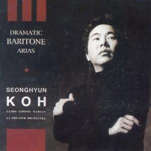 コ・ソンヒョン / DRAMATIC BARITONE ARIAS[韓国 CD]|seoul4