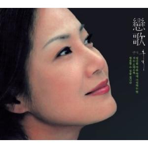 V.A (5CD) / オリジナル恋歌 追憶[オムニバス][韓国 CD] seoul4