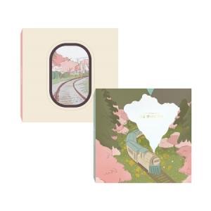 SUPER JUNIOR ギュヒョン / 君に会いに行く (シングルアルバム)(2種から1種ランダム発送)[韓国 CD](予約販売)|seoul4