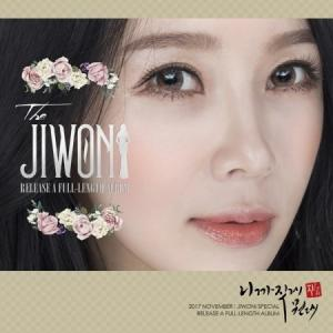 ジウォニ / THE JIWONI (1集) [ジウォニ] [トロット:演歌][CD] seoul4