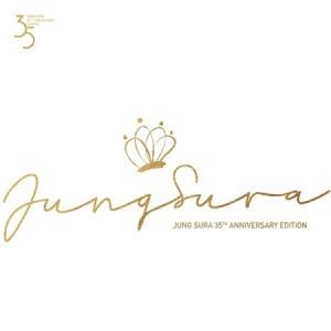 チョン・スラ / JUNG SU RA 35TH ANNIVERSARY EDITION (2CD) [チョン・スラ][韓国 CD]|seoul4