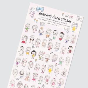 [韓国雑貨]afrocat sticker 011 drawing deco sticker(2枚セット)[シール][韓国 お土産][可愛い][かわいい][文房具][文具]|seoul4