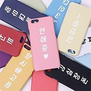 [韓国雑貨] 私だけのハングルメッセージ スマホケース≪iPhone/Galuxy≫   [イニシャル][名入れ][名前][文房具]|seoul4