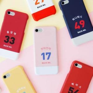 [韓国雑貨]背番号とお名前 スポーティーなオーダーメイドのスマホケース《iPhone/Galaxy》[名入れ][名前][文房具]|seoul4