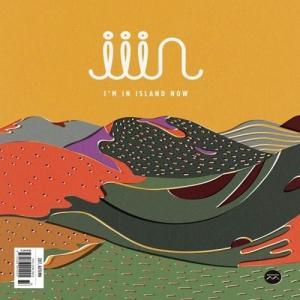 [韓国雑貨] 真のチェジュを紹介するリアル チェジュ マガジン =iiin= (2017秋号) [輸入雑貨] [かわいい]|seoul4