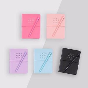 [韓国雑貨] 表紙カラーとお揃いのペン付き  さりげな〜いハングルデザインの2018年ダイアリー=Weekly type= ≪2018年韓国暦≫ [ダイアリー]|seoul4