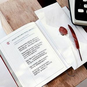 [韓国雑貨]=indigo= ハングル勉強にもピッタリ 本当に私を発見する100の質問ダイアリー≪自問自答ダイアリー≫  [かわいい]|seoul4|03