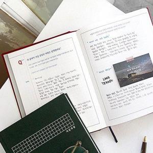 [韓国雑貨]=indigo= ハングル勉強にもピッタリ 本当に私を発見する100の質問ダイアリー≪自問自答ダイアリー≫  [かわいい]|seoul4|04