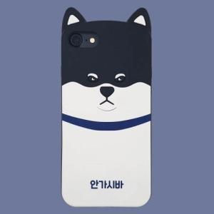 [韓国雑貨]ご立腹な表情も愛くるしい 黒柴犬ワンコのiPhoneケース[アイフォン][ハングル][iphoneケース]|seoul4