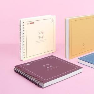 [韓国雑貨]スクエアのハード表紙 今日のお勉強プランナー(1年用)[スタディープランナー][スケジュール帳][可愛い][かわいい][文房具]|seoul4