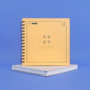 [韓国雑貨]スクエアのハード表紙 今日のお勉強プランナー(1年用)[スタディープランナー][スケジュール帳][可愛い][かわいい][文房具]|seoul4|04