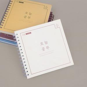 [韓国雑貨]スクエアのハード表紙 今日のお勉強プランナー(1年用)[スタディープランナー][スケジュール帳][可愛い][かわいい][文房具]|seoul4|05