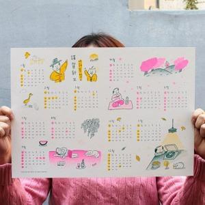 [韓国雑貨]-SSBA- オッサンと共に1年を! アジャシのカレンダー[韓国 お土産][可愛い][かわいい][文房具][文具]|seoul4