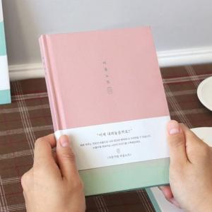 [韓国雑貨]=indigo= ハングル勉強にもピッタリ 自問自答 空白ノート[韓国語][勉強][本][可愛い][かわいい]