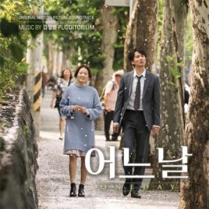 OST / ある日 [韓国 映画] [OST]CD]|seoul4