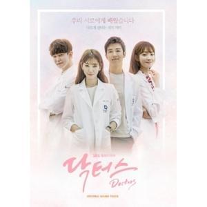 OST / ドクターズ (SBS韓国ドラマ) [韓国 ドラマ] [OST][CD]|seoul4