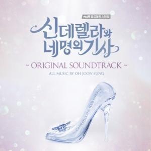 OST / シンデレラと4人の騎士(2CD)(TVN韓国ドラマ)[OST サントラ][韓国 CD]|seoul4