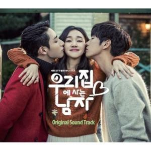 OST / 我が家に住む男(KBS韓国ドラマ)[OST サントラ][韓国 CD]|seoul4