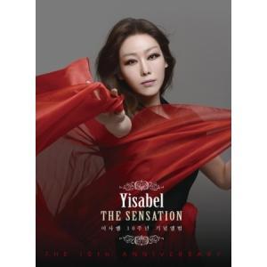 イザベル(YISABEL) / THE SENSATION : イザベル 10周年記念アルバム [イザベル(YISABEL)][CD]|seoul4