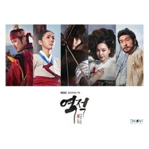 OST / 逆賊 : 民を盗んだ盗賊 (MBC韓国ドラマ) [韓国 ドラマ] [OST][CD]|seoul4