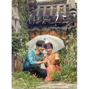 OST / 愛の温度 (SBS韓国ドラマ) [韓国 ドラマ] [OST][CD]|seoul4