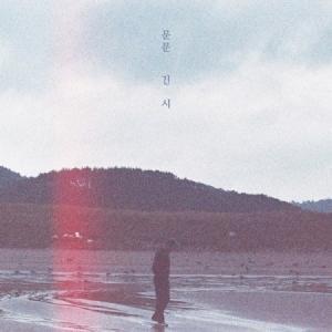 MOONMOON / 長い時 (1集)[MOONMOON][CD] seoul4