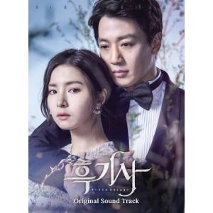 OST / 黒騎士 (KBS韓国ドラマ)[オリジナルサウンドトラック サントラ][韓国 CD]|seoul4