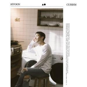 シユン / CUBISM (MINI ALBUM)[シユン][韓国 CD]|seoul4