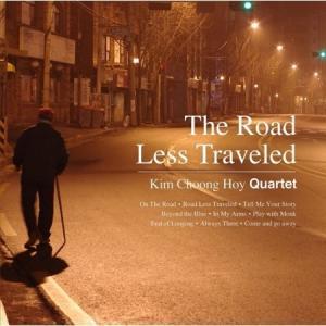 キム・ジュンフェ カルテット / THE ROAD LESS TRAVELED(2集) [ジャズ]