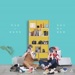 チョン・ソクマン、青マント / 恋愛したい時(1ST MINI ALBUM) [チョン・ソクマン、青マント][CD]
